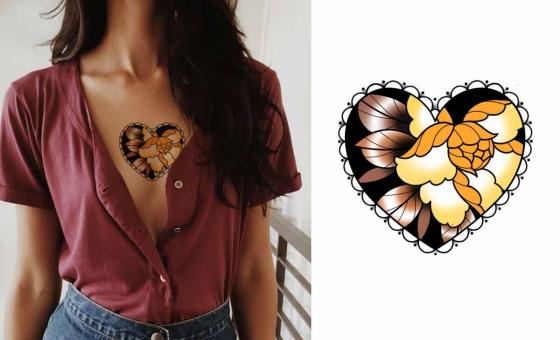Coeur Fleur Jaune ♥ DISPO (exemple emplacement) Taille minimum : 10x9cm
